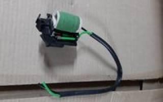 Мотор вентилятора охлаждения радиатора ваз 2109 цена