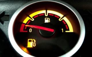 Сколько можно проехать если загорелась лампочка бензина