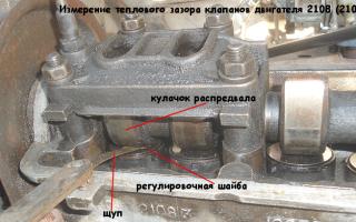 Клапан выпускной ваз 2108