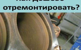Присадка которая восстанавливает автомобильный двигатель