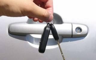 Нашел ключи от машины
