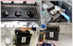 Уровень электролита над пластинами в аккумуляторе