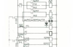 Подключение и работа апс п ом5