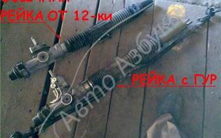 Ремкомплект рулевой рейки ваз 2110 с гур
