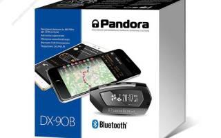 Установка сигнализации pandora dx 90b