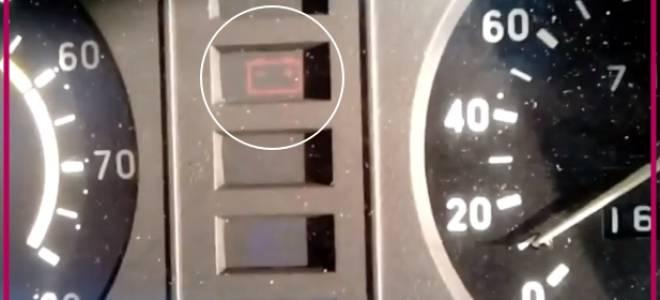 Почему горит индикатор аккумулятора ваз 2107