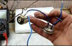 Стабилизатор напряжения на п210 схема