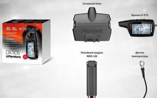 Сигнализация пандора dx50 инструкция видео