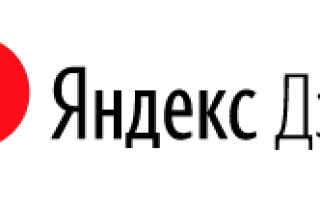 Печка москвич 412 схема