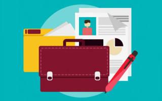 Чтобы поменять права какие нужны документы 2018