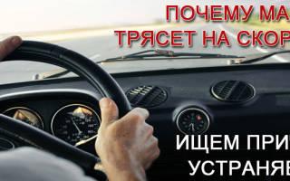 Почему машину трясет при езде