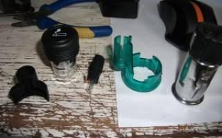Ремонт прикуривателя ваз 2110