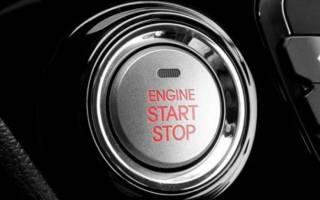 Кнопка автозапуска двигателя engine start