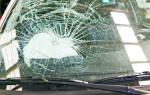 Прилетел камень в лобовое стекло что делать