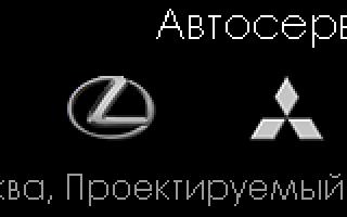 Ремонт главной пары редуктора
