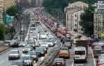 Количество автомобилей в россии 2018 по городам