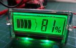 Тестер для проверки аккумуляторов